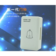Hotel Doorbell System White Cable Doorbell