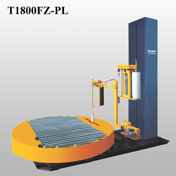 Automatic turntable wrapping machine
