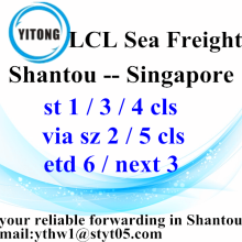 OEM/ODM for China Sea Freight LCL Transport, LCL Consolidators | Shipments Services. LCL Ocean Freight Shantou To Singapore supply to Armenia Manufacturer