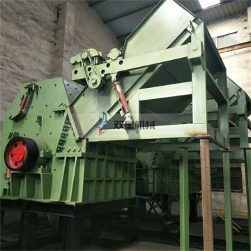 Industrial Color Steel Tile Crushing Equipment