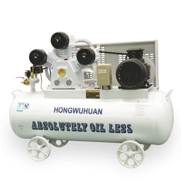 Chinese Hongwuhuan WW15007 oil free 7bar air compressor