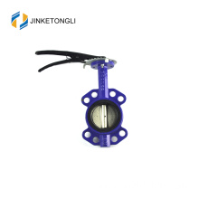 JKTLWD043 resilient seat cast iron large butterfly valves