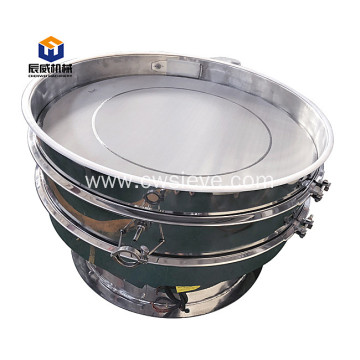 food grade vibrating sifter for sugar powder