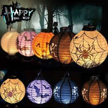 Pumpkin Paper Lanterns 5 Piece