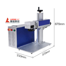 Split Style Fiber Laser Marking Machine