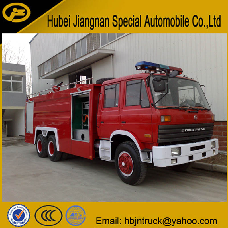 Dongfeng Fire Apparatus
