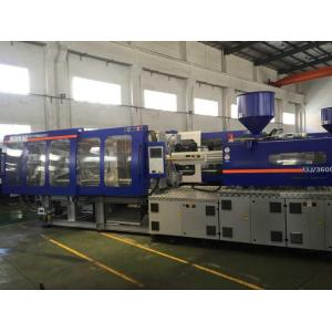 PET Injection molding machinery U/360-PVC