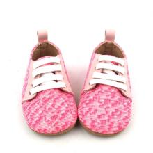 Knitted Toddler Soft Sole Baby Casual Shoes