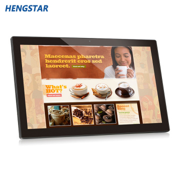 18.5 inch Capacitive touch screen tablet pc