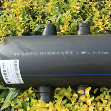 PE 100 WATER SEPRATOR TUBE