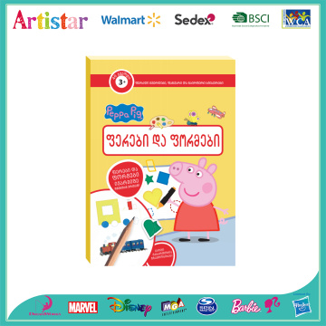 PEPPA PIG creativity painting set