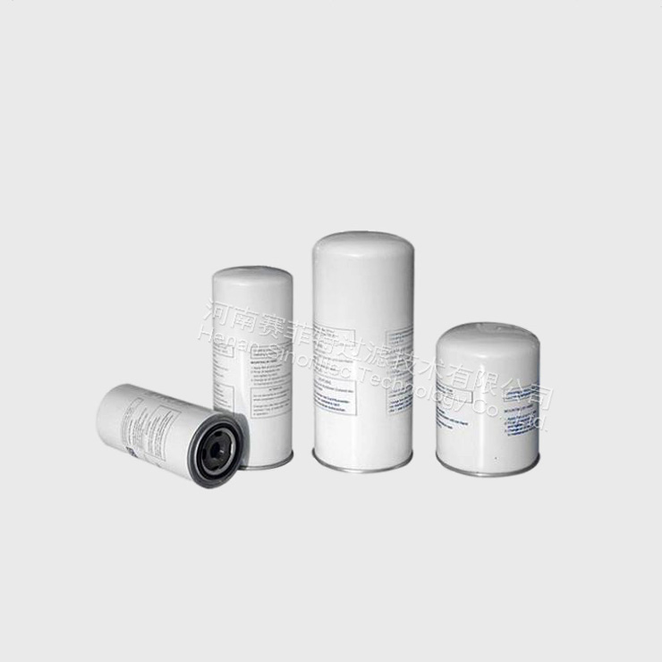 Fusheng Oil Filter Suppliers and Manufacturers