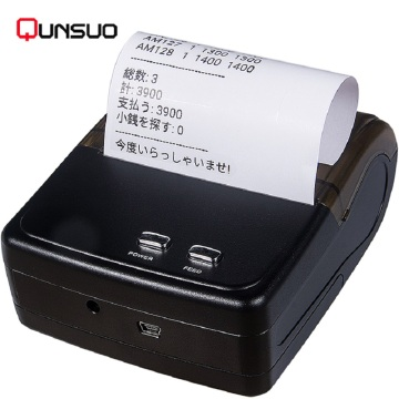 office printer bluetooth printer airprint enabled printers