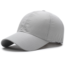 Fast Delivery for Plain Baseball Cap Full Hole Ventilate Portability Polyester Plain Cap supply to Jamaica Manufacturer
