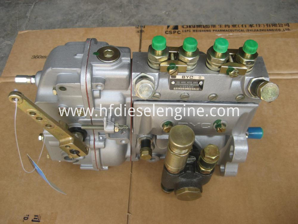 deutz fuel injection pump (1)