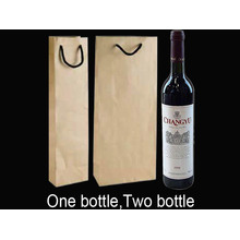 Rope Handle kraft paper wine Bag