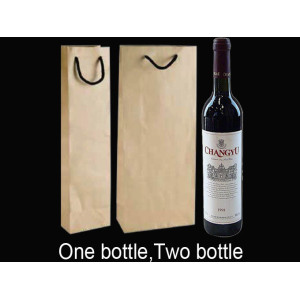Personalized wine bags with handle