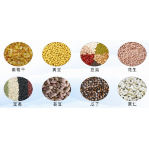 Seed color sorting machine