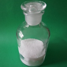 Sodium hyaluronate CAS No 9067-32-7 C14H22NNaO11