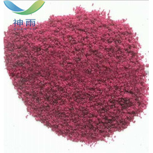 Raw Material Cobalt chloride with CAS No. 7646-79-9