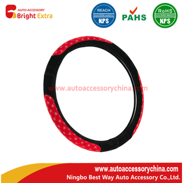 Steering Wheel Cover Review