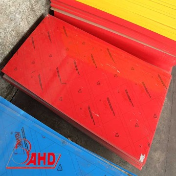 Multicolor HDPE Polyethylene Sheet For Sale
