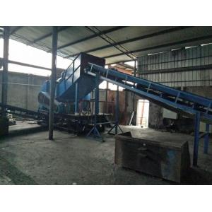 scrap car metal shredder shredding machine for sale
