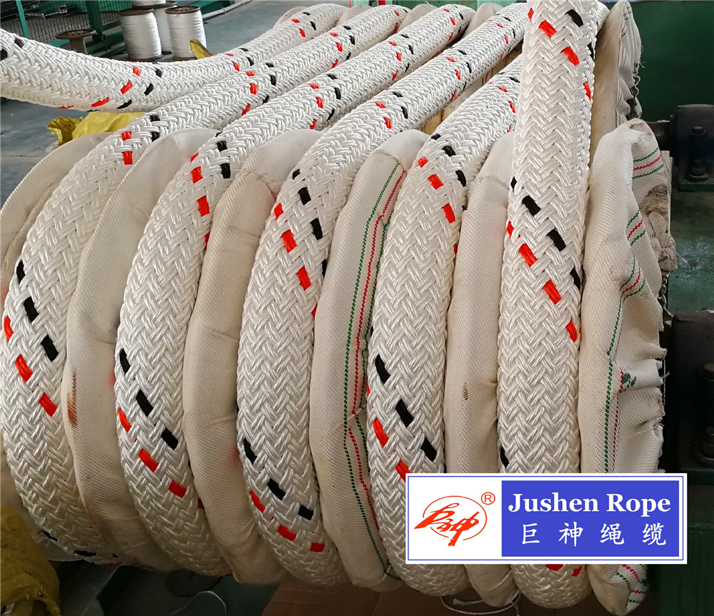 Polyester Double Braided Rope 2