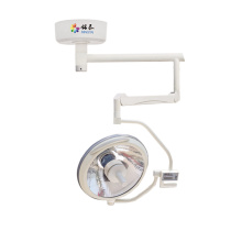 China for Halogen Surgical Lamp emergency room equipment operation light supply to Guam Importers