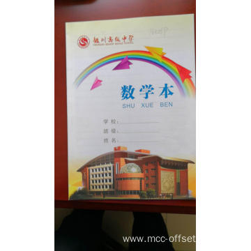 20 Years Factory for Offset Printing Paper Anti-myopia exercise paper export to Bahamas Wholesale