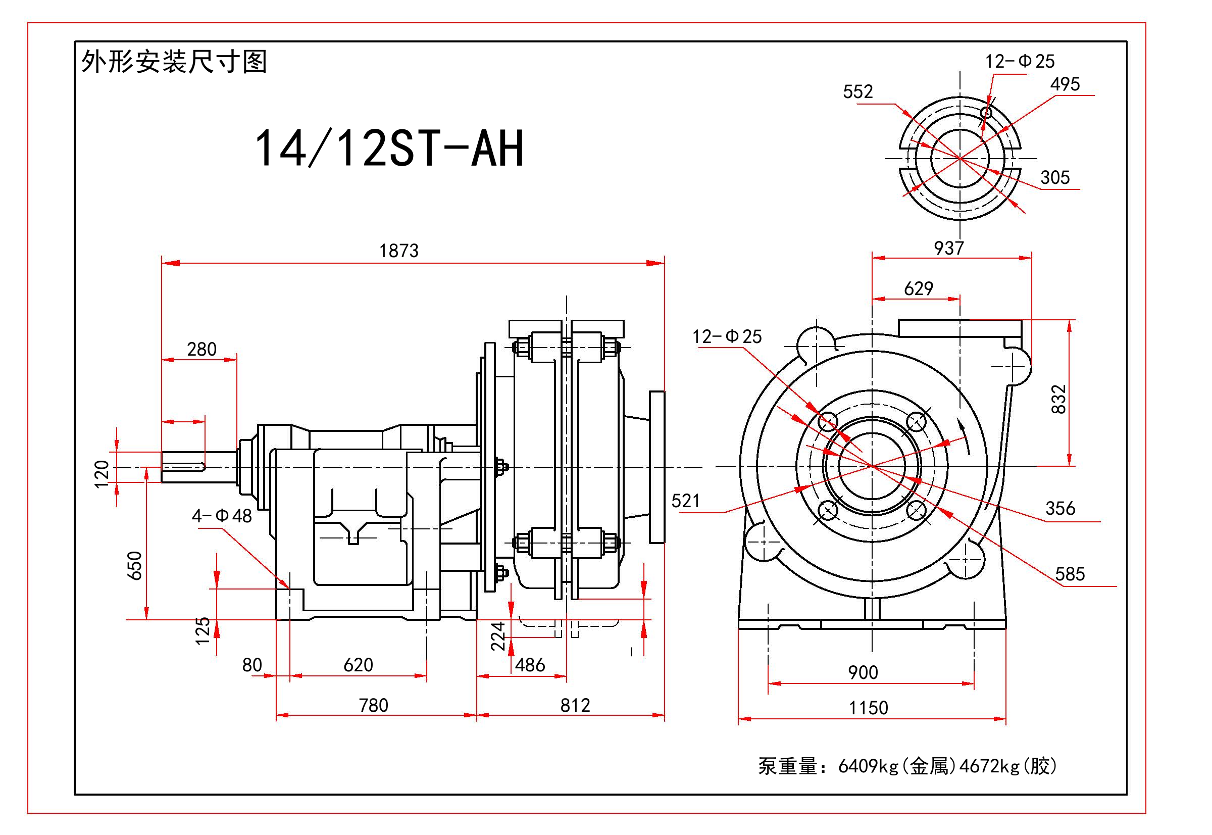 14/12AH Slurry Pump