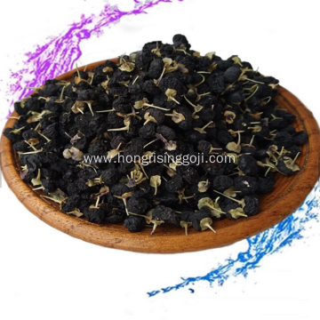 Wild top quality black goji with factory price