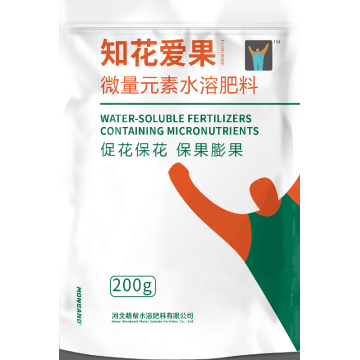 Water Soluble Fetilizers Containing Micronutrients Price