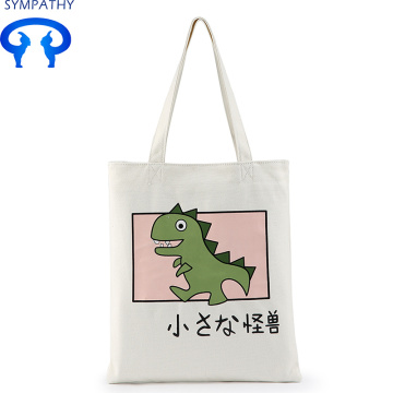 Custom fresh shopping bag student handbag