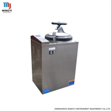 75l vertical type autoclave sterilizer for hospitals