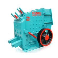Small Mini Rock Impact Crusher For Sale