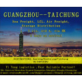 Guangzhou Sea Freight to Taichung