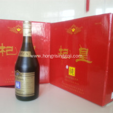 QIHuang goji berry wine for good healthy