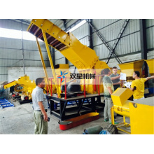 Customizable small aluminium can crushers machine