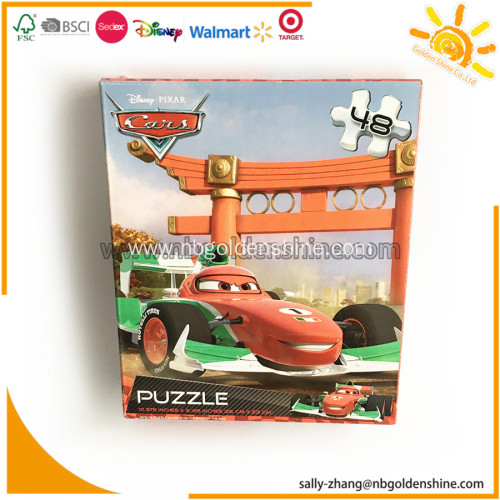 Disney Car Jigsaw Puzzle
