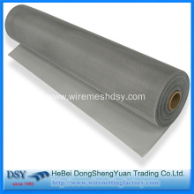 High Quality for for Aluminium Wire Netting Anping Security Aluminum Window Screening supply to Spain Suppliers