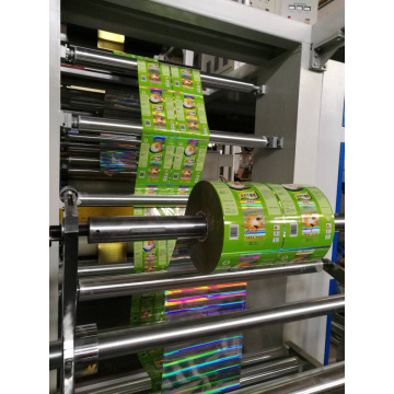 Laminated tinplate with color printing and laser effect