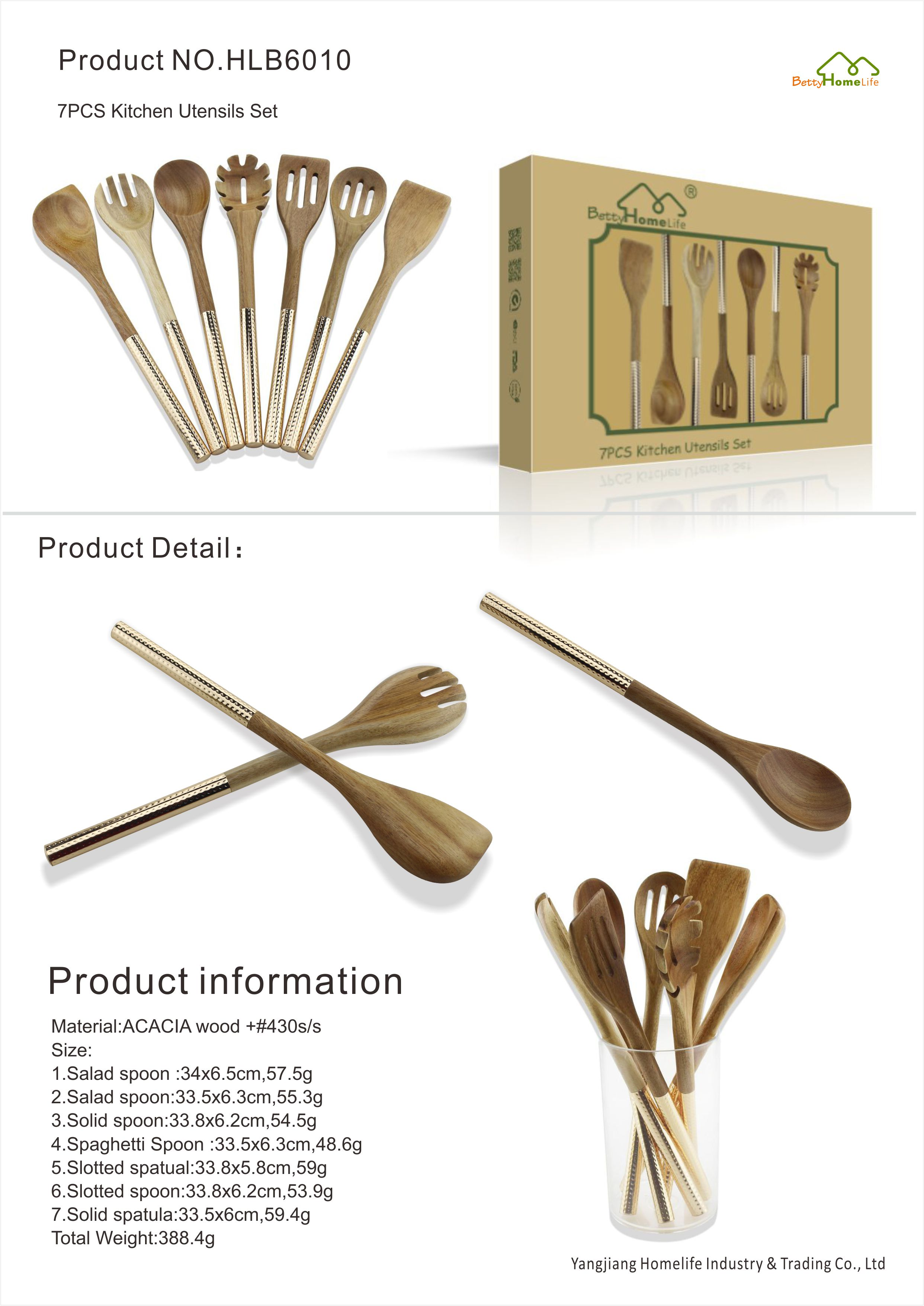 wooden handle silicone utensils