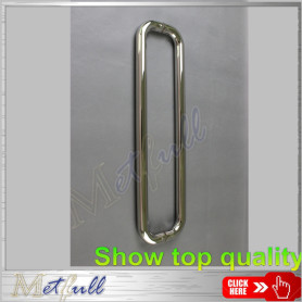 Stainless Steel Pull Handle Without Decorative Cover