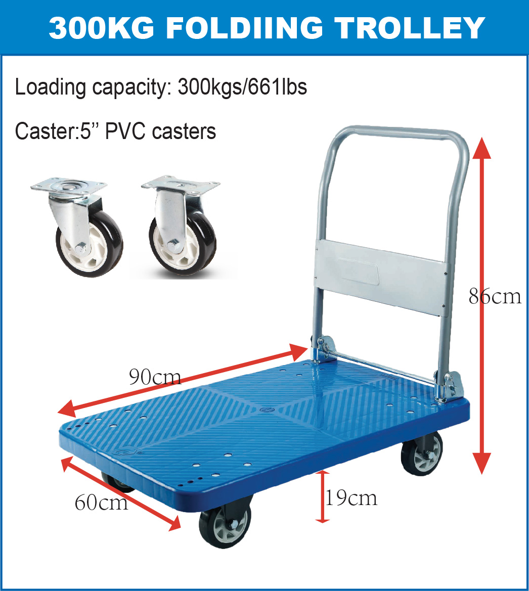 300kgs Plastic Platform Folding Hand Trolley dimension