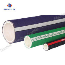 3.5 flexible rubber chemical s/d hose 250 psi