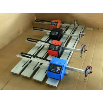 Portable Plasma Cutter for Sale