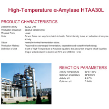 Leading for Alcohol And Ethanol Enzymes,Ethanol Enzymes,Alcohol Enzymes Wholesale from China High-Temperature α-Amylase for alcohol supply to Somalia Exporter