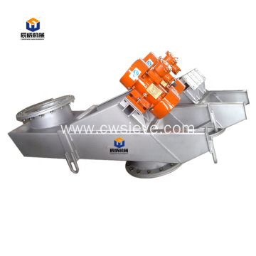 light industry vibrating feeder