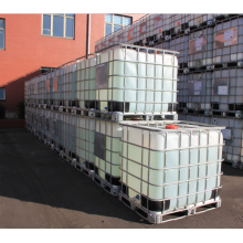 Fast Delivery for 69% 3-Chloro-2-Hydroxypropyltrimethyl Ammonium Chloride (3-Chloro-2-hydroxypropyl)trimethyl Ammonium Chloride export to Gabon Manufacturers